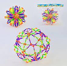 М'яч Сфера трансформер, d=14 см, в кульку 8811