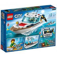 Конструктор LEGO City Яхта для дайвинга 148 деталей (60221)