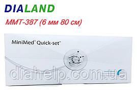 Набор для инфузий Квик Сет 6/32 MMT-387 (6 мм 80 см) 10шт