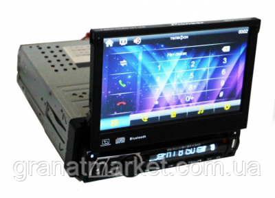 Автомагнитола 1din Магнитола Pioneer 712 - Usb - Dvd - Bluetooth Пульт (4x45W)