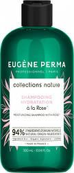 Шампунь увлажняющий для всех типов волос Eugene Perma Collections Nature Shampooing Hydratation 300 мл