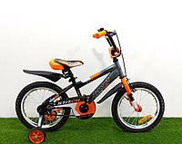 "Детский велосипед Azimut Stitch 16"""