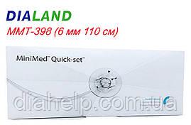 Набор для инфузий Квик Сет 6/43 MMT-398 (6 мм 110 см) 10шт