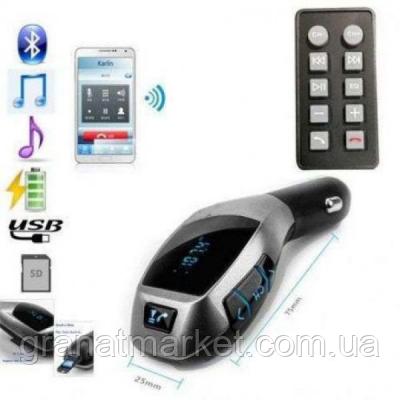 Автомобильный FM модулятор трансмиттер HZ с Bluetooth H20BT