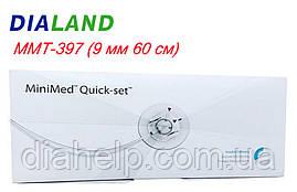Набор для инфузий Квик Сет 9/23 MMT-397 (9 мм 60 см) 10шт