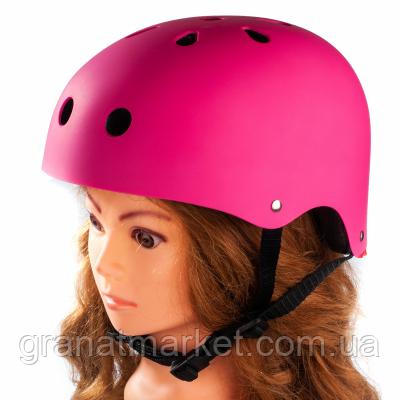 Шлем Bavarsport BS06 для трюковых самокатов, скейтов, пеннибордов размер (S) розовый