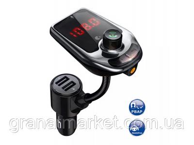 Автомобильный FM-модулятор трансмиттер Ukc D5 Bluetooth