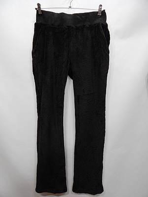 Женские меховые домашние теплые брюки флис Xfrm р.48-50  007GDB