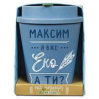 "Еко чашка ""Максим"", фото 1"