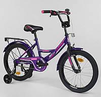 "Детский велосипед Corso 18"""