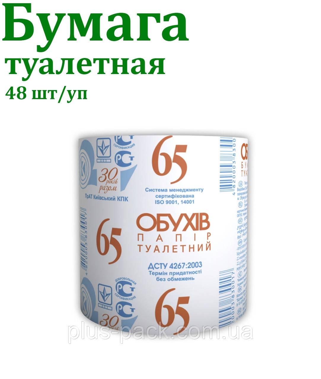 Туалетний папір б/гільзи Обухів, 48шт/ящ