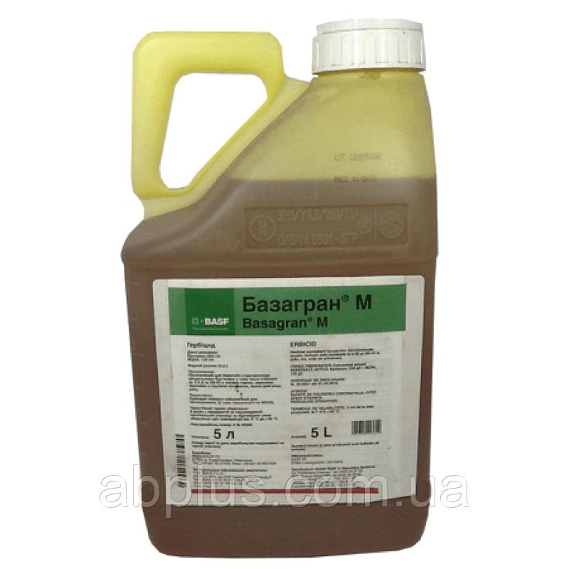 Гербицид Базагран М , к.е.BASF AG