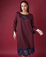 Жіноче елегантна сукня-трапеція великого розміру.Розміри:50,52,54+Кольору, фото 1