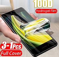 Гидрогелевая пленка для IPhone 4/4S (противоударная бронированная пленка) Gold