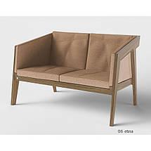 Диван Air 2 Sofa S light brown 120 см ТМ Kint, фото 3