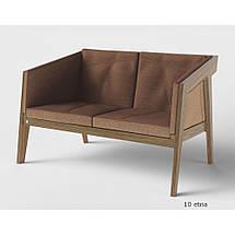 Диван Air 2 Sofa S light brown 120 см ТМ Kint, фото 2