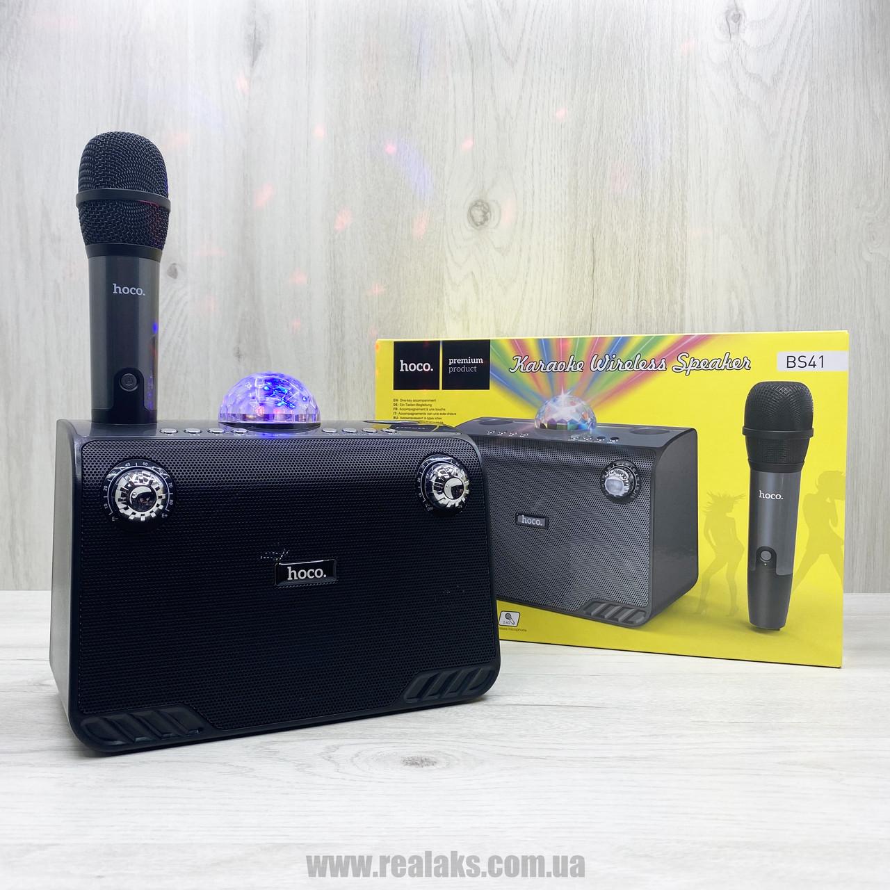 Портативная караоке система Hoco BS41 (Black)