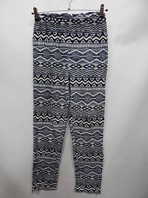 Женские домашние теплые брюки флис  р.46-48  008GDB