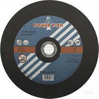 POWER FLEX Круг відрізний по металу 125х1.6х22.2 мм