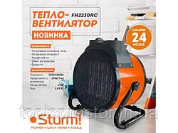 Тепловентилятор Sturm FH2230RC : 1500/3000 Вт | 200 куб.м/час;
