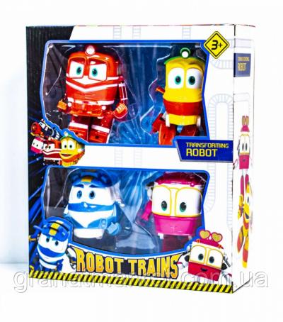 Toys BL1899