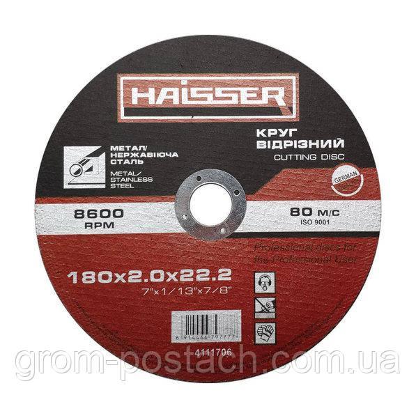 Haisser Круг отрезной по металлу 180х2.0х22.2 мм (4111706)