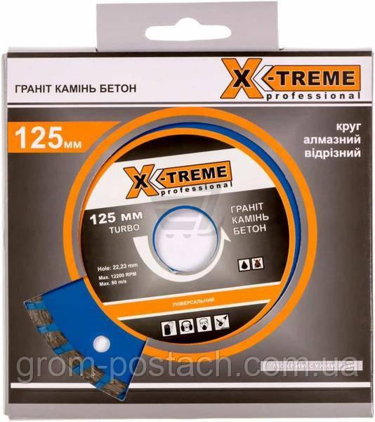 X-TREME Turbo - 230x7x22.225мм Диск алмазний по бетону
