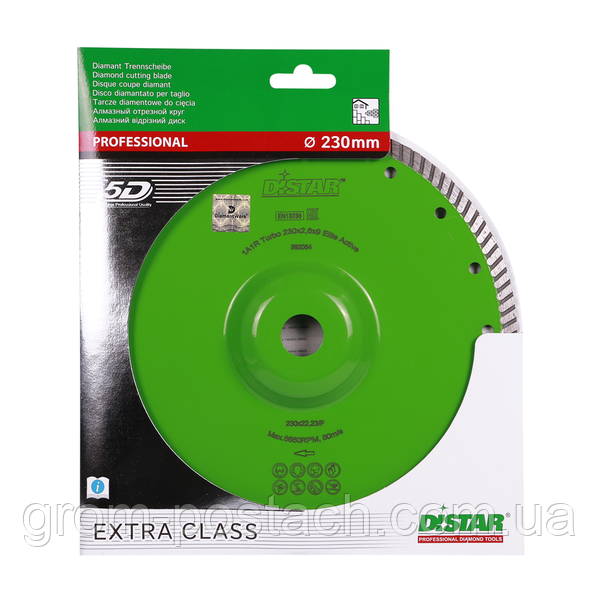 DISTAR Turbo - 230 Elite Active x2,6x9x22,23/F Круг алмазный
