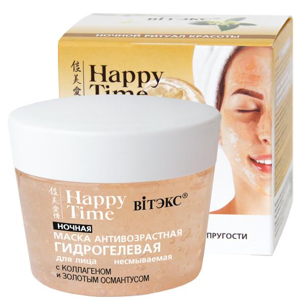 Антивозрастная ночная гидрогелевая маска для лица Витэкс Happy Time 90 мл