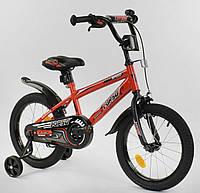 """Детский велосипед Corso 16"""" Оранжевый"""
