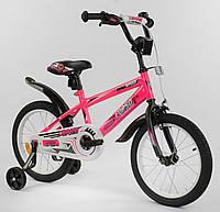 """Детский велосипед Corso 16"""" Розовый"""