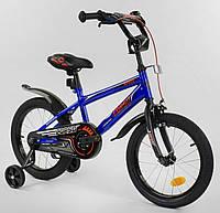 """Детский велосипед Corso 16"""" Синий"""