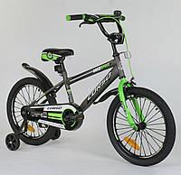 """Велосипед для ребенка Corso 18"""" Серо-зеленый"""
