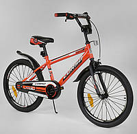 """Подростковый велосипед Corso 20"""" оранжевый"""