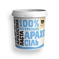 Заменитель питания MasloTom арахисовая паста с солью, 500 грамм