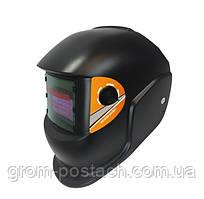 Зварювальна маска Хамелеон WH-3600 X-Tream