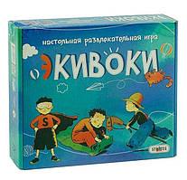 Игра настольная Эквивоки укр/рус, 224 карточки тм STRATEG