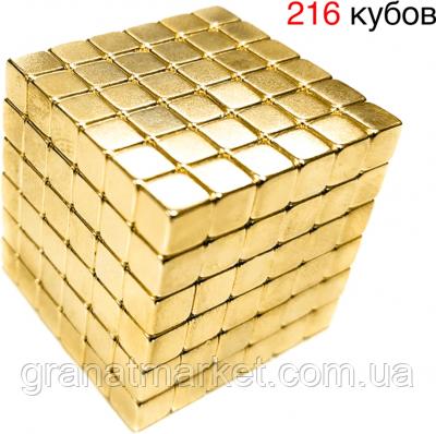 Магнитный конструктор головоломка Neocube 216 кубиков 5 мм в боксе Золотой