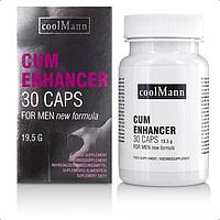 Усилитель спермы - CoolMann Cum Enhancer (30 капсул)
