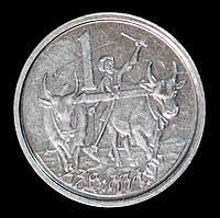 Монета Эфиопии 1 цент 1977 г.