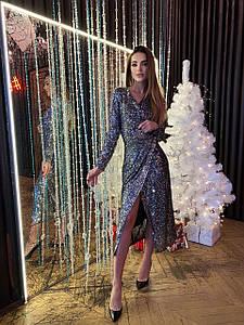 Красивое блестящее платье на запах с разрезом 42-46 р