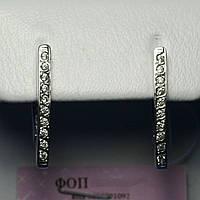 Серебряные серьги Дорожки 2315, фото 1
