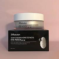 Гидрогелевые патчи с протеинами шелка JM SOLUTION Silky Cocoon Home Esthetic Eye Patch