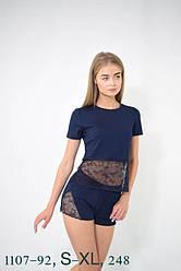 Комплект летний женской домашней одежды: футболка короткий рукав +шорты, с кружевными вставками, N.EL (размер