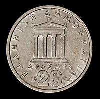 Монета Греции 20 драхм 1984 г. Перикл, фото 1
