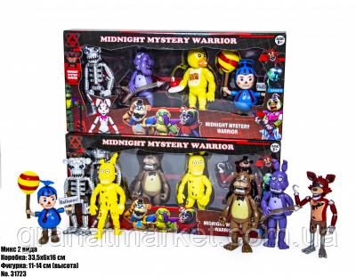 Toys 83867324