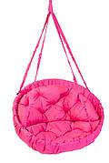 Садові гойдалки круглі Kospa Рожеві без підставки 120 кг - 96 см