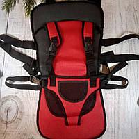 Бескаркасное автокресло детское кресло для авто Mylti Function Car Cushion красный (Живое фото)