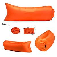 Надувной диван, лежак, ламзак - на пляж, на дачу, на пикник оранжевый (настоящие фото)