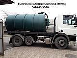 Выкачка ям Осокорки,Ассенизатор Процев,Илосос Киев, фото 9